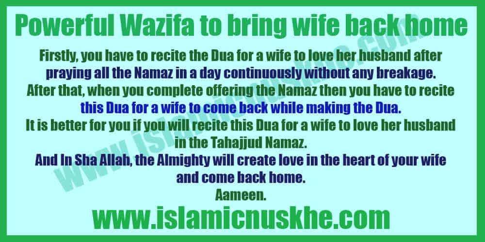 Working Wazifa to bring wife back home