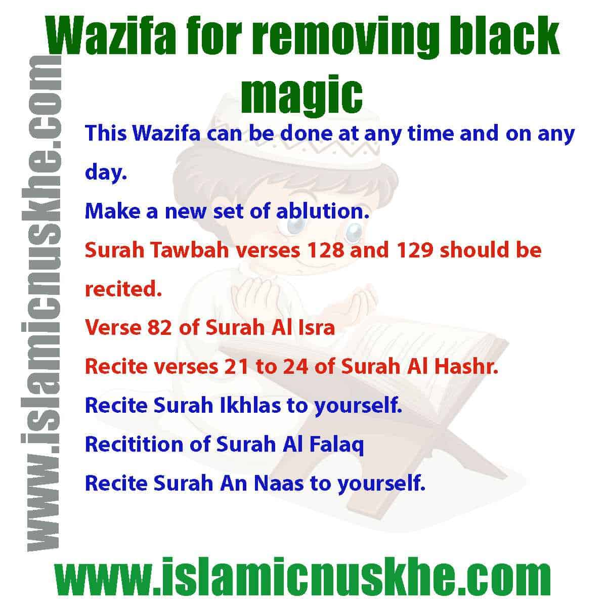Here is Islamic Wazifa for removing black magic from house Step by Step