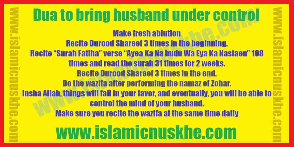 Best Dua to bring husband under control