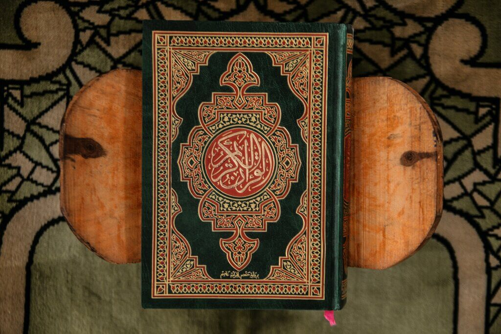 Image of auspicious quran.