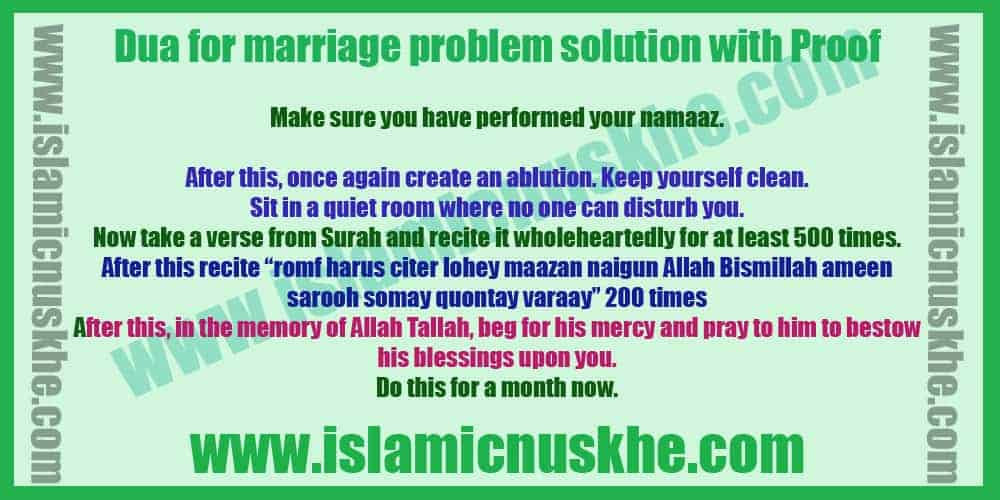 Dua for marriage problem solution with Proof