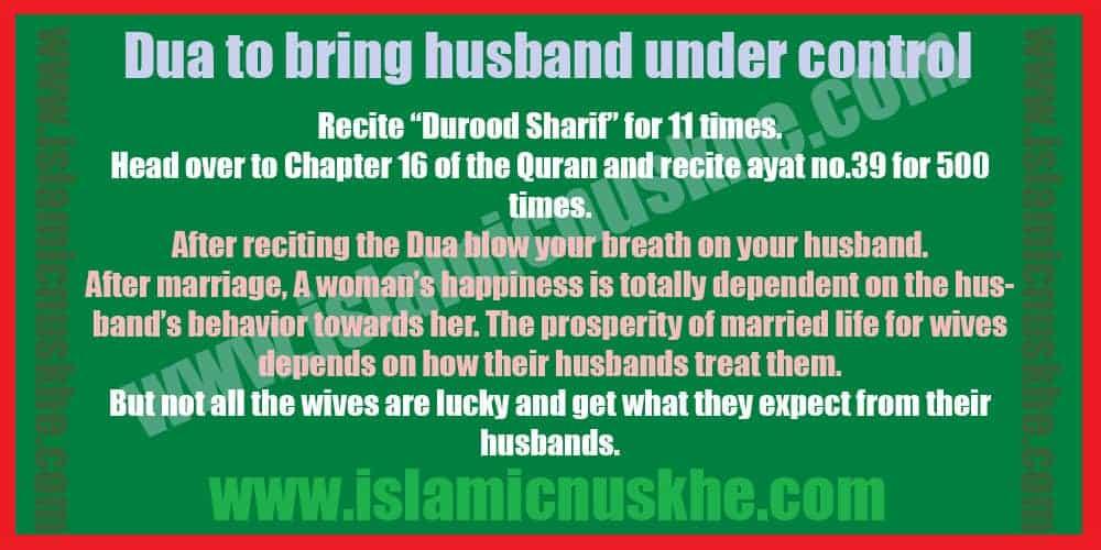 Dua to bring husband under control