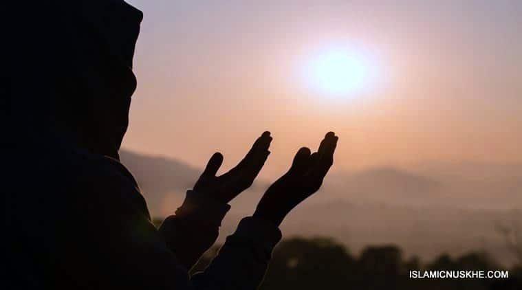 Islamic Dua, Wazifa For Love Marriage