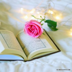 Islamic Dua istikhara for marriage