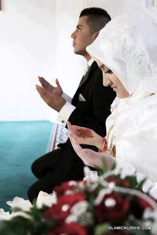 Islamic Istikhara To Get Married To Someone You Love
