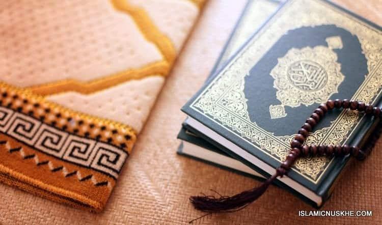 Islamic Istikhara for love marriage
