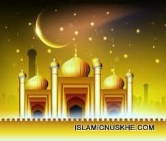 Islamic Taweez for getting Love Back