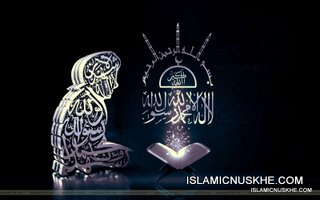 Islamic Wazifa Or Dua For Prosperity And Success