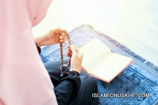 Islamic Wazifa and Dua To Convince Someone