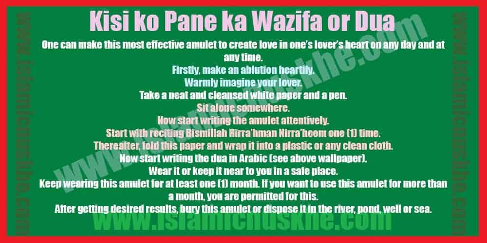 Kisi ko Pane ka Wazifa or Dua - Working Wazifa