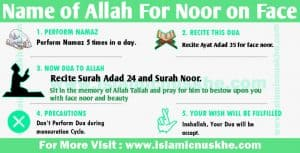 Name of Allah For Noor on Face
