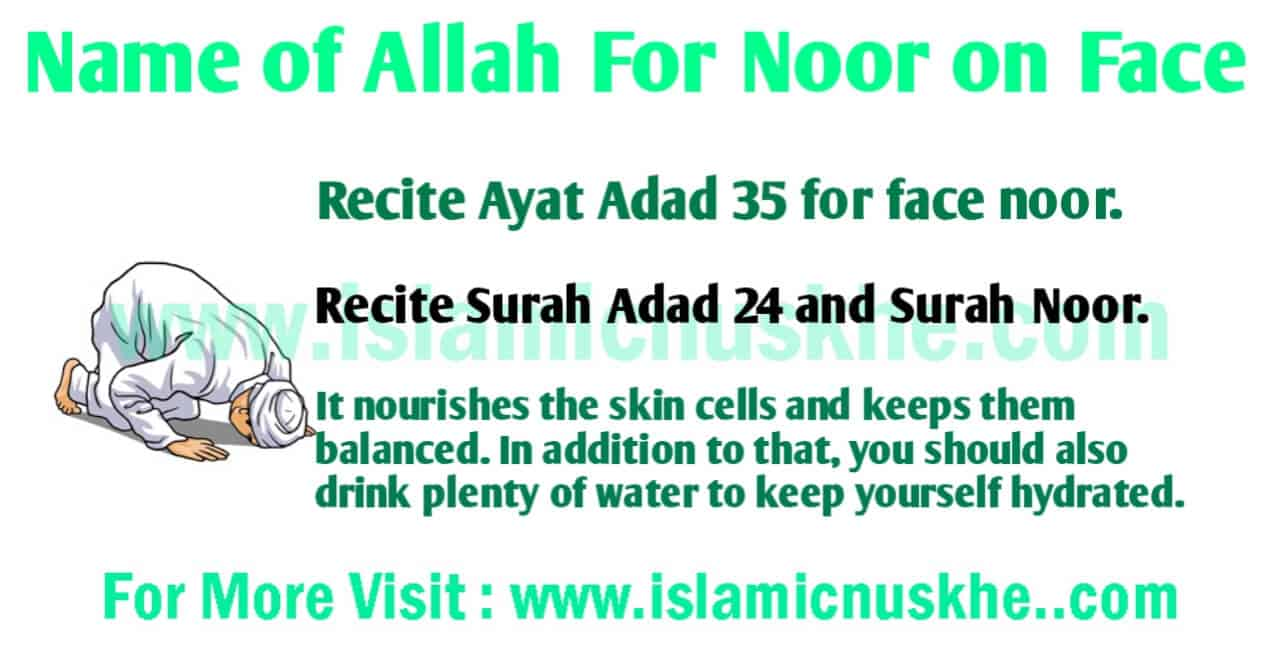Name of Allah For Noor on Face.