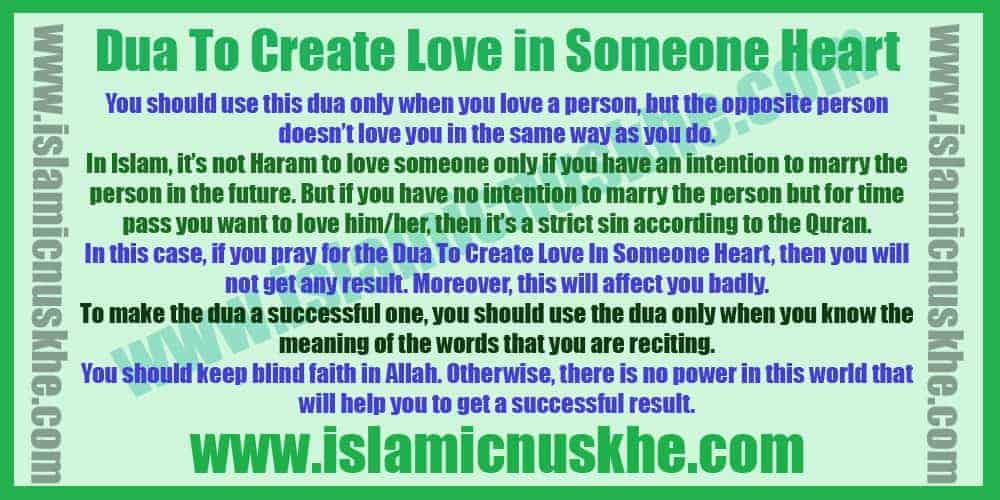Powerful Dua To Create Love in Someone Heart