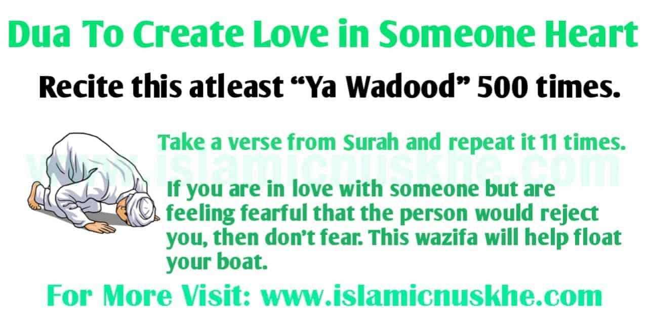 Powerful Dua To Create Love in Someone Heart
