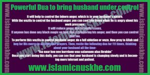 Powerful Dua to bring husband under control