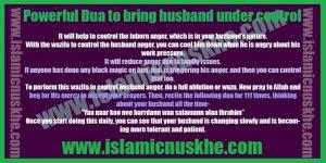Powerful Dua to bring husband under control