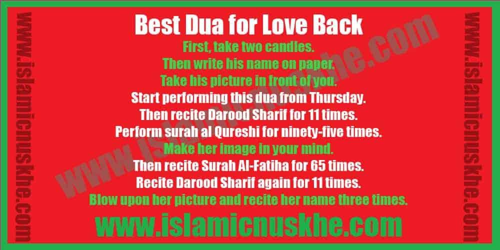 Best Dua for Love Back