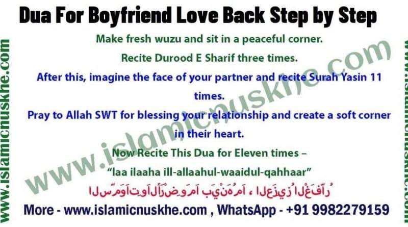 Dua For Boyfriend Love Back