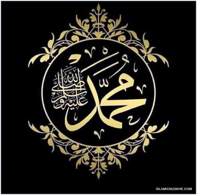 Dua or Wazifa To Regain Trust in Islam