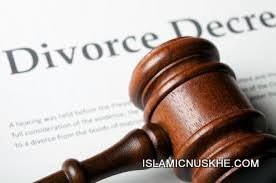 Dua or Wazifa To get divorce As soon as possible