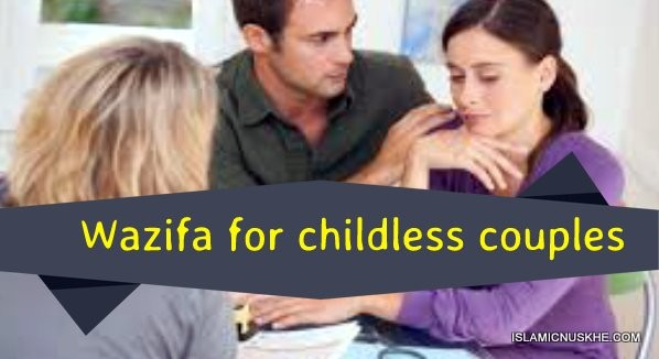 Dua or Wazifa for Childless Couple