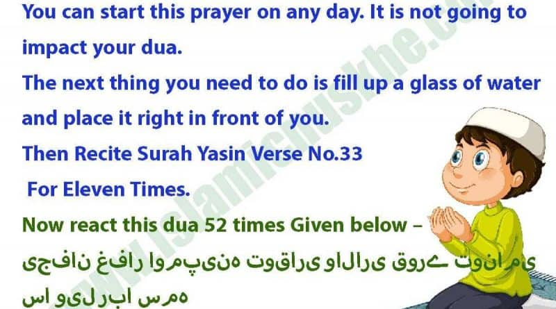 Here is Dua to make someone Miss You Step by Step -