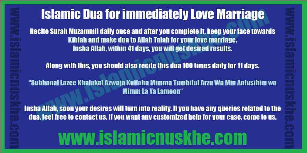 Islamic Dua for immediately Love Marriage
