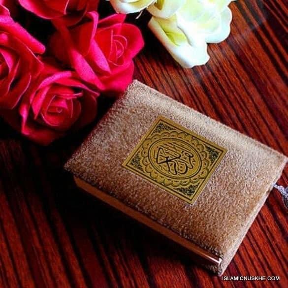 Islamic Magic For Love Marriage Immediately
