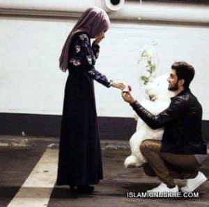 Pasand ki Shadi ka Qurani Wazifa or Amal