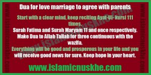 Powerful Dua for immediately Love Marriage