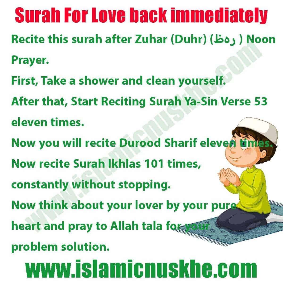 Surah For Love back immediately.