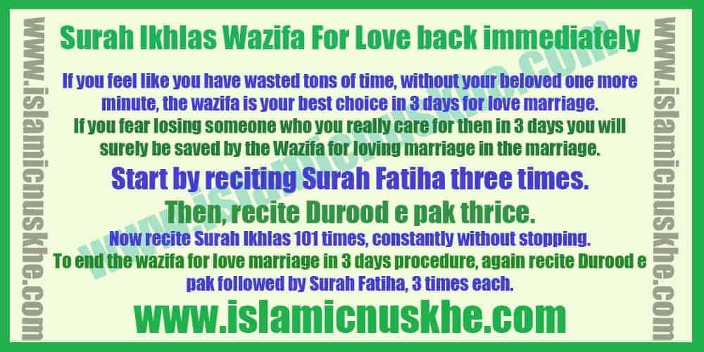 Surah Ikhlas Wazifa For Love back immediately
