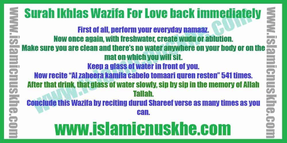 Surah Ikhlas Wazifa For Love back immediately (Fast)