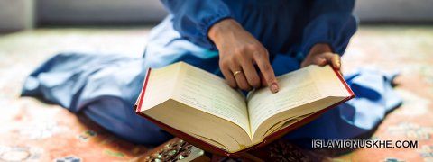 Wazifa To Get surely Success In Everything