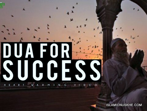 Dua for husband success in business