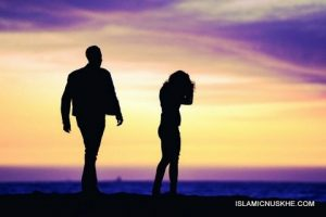 Dua or wazifa to take revenge from husband