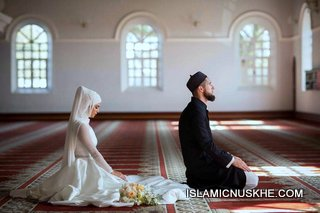 Dua to Protect Husband from Desiring Other Women