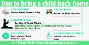 Dua to bring a child back home