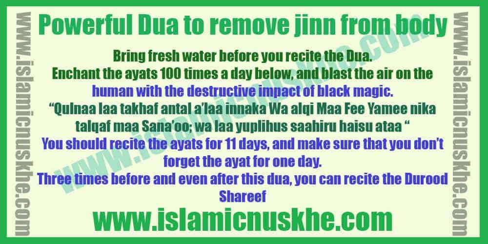 Dua to remove jinn from body