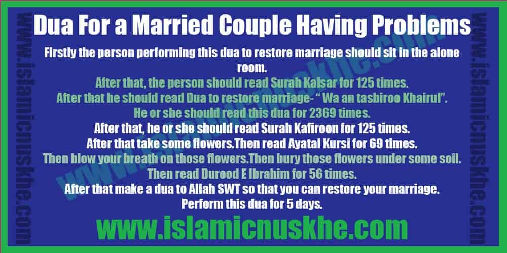 Powerful Dua For a Married Couple Having Problems