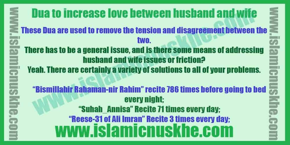 Powerful Dua to increase love between husband and wife