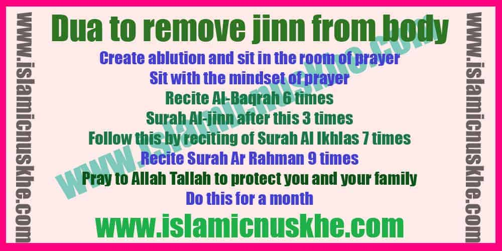 Powerful Dua to remove jinn from body
