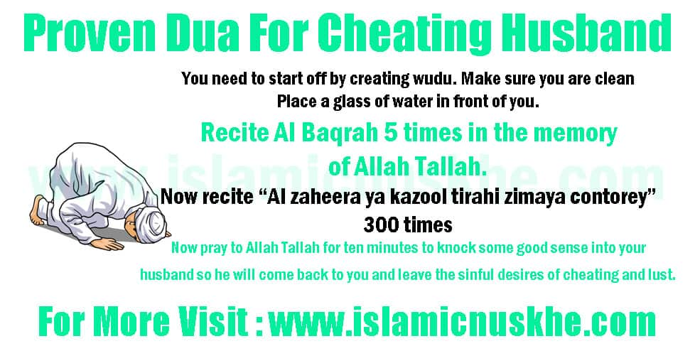 Proven Dua For Cheating Husband