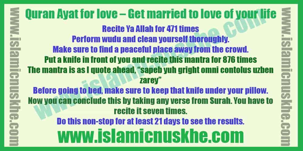 Quran Ayat for love – Get married to love of your life