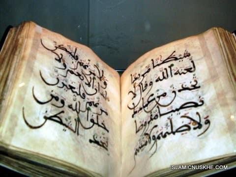 Quran Ayat for love