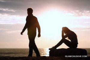 Wazifa to stop illegal Relationship of Husband