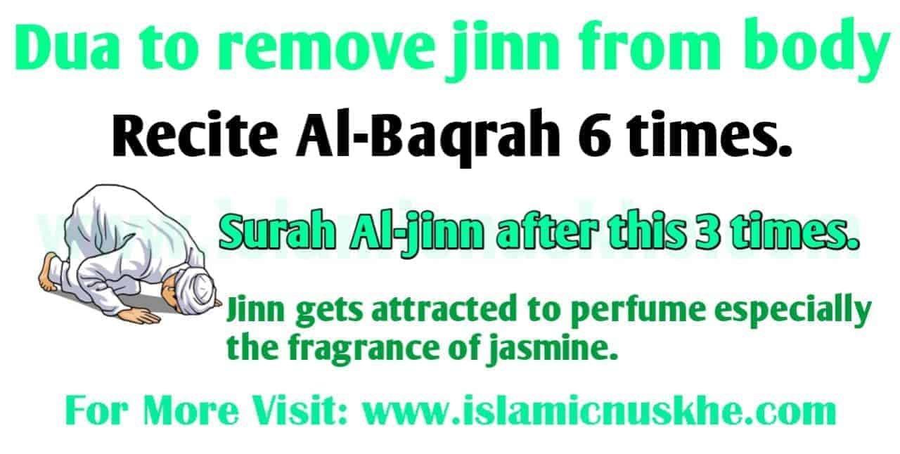 Woeking Dua to remove jinn from body