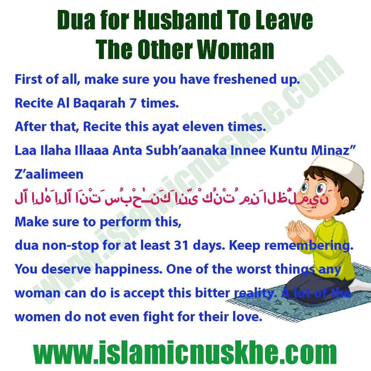 Here is Dua for Husband To Leave The Other Woman Step by Step