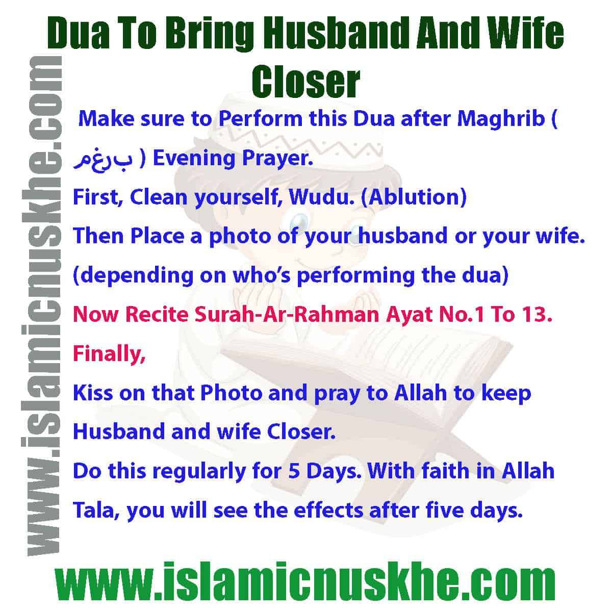 Here is Dua To Bring Husband And Wife Closer Step by Step