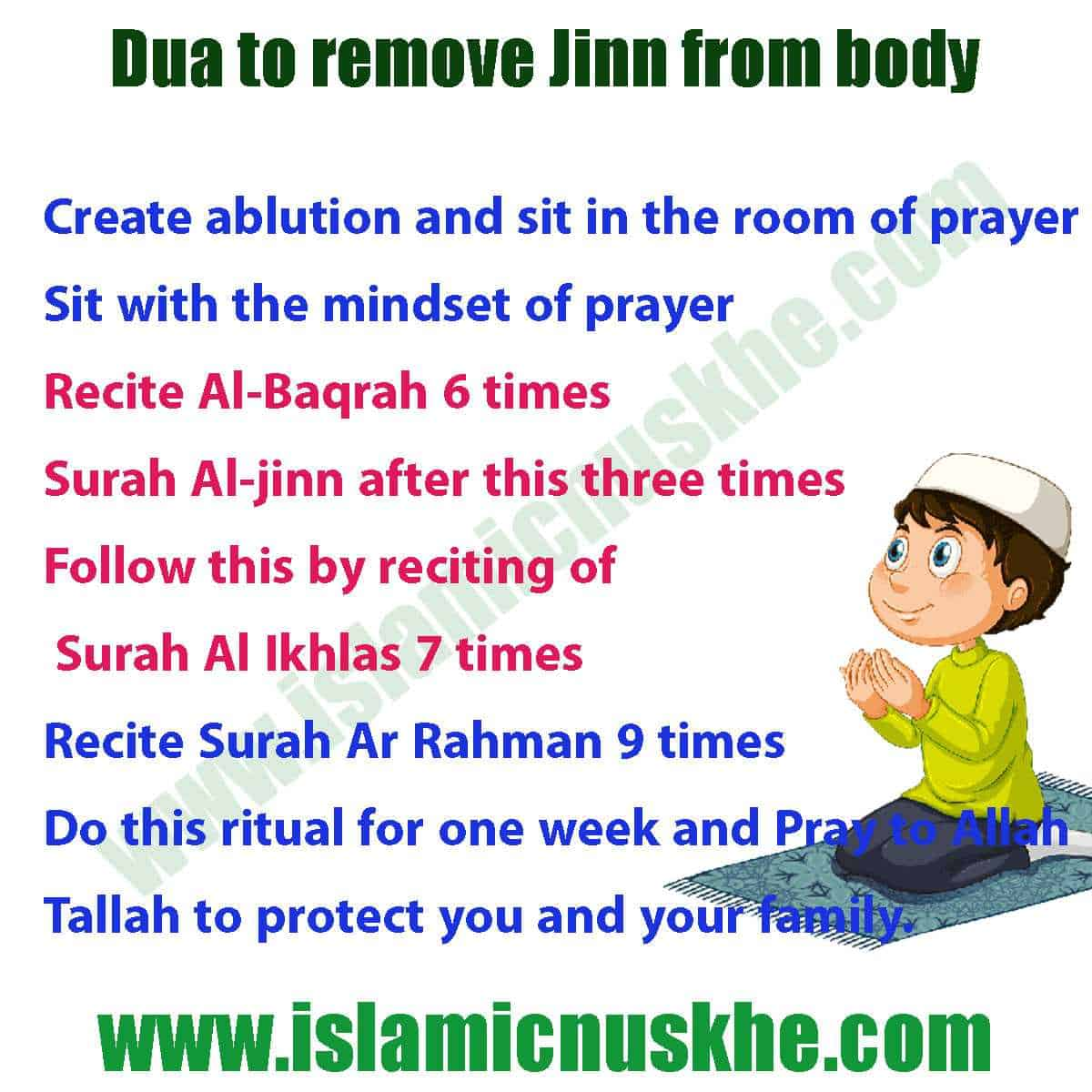 Here is Dua to remove Jinn from body Step by Step
